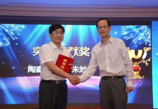 我会常务副会长杨勇斌带队赴沪参加专家论坛