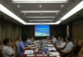 宁波市知识产权保护协会三届八次会长会议召开