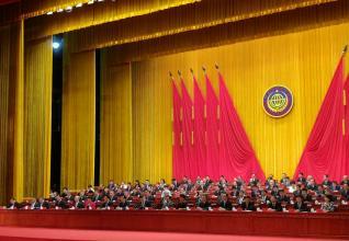 宁波市科学技术协会召开第十次代表大会在市保利大剧院 隆重开幕