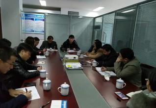 宁波市知识产权保护协会综合服务中心年度工作会议