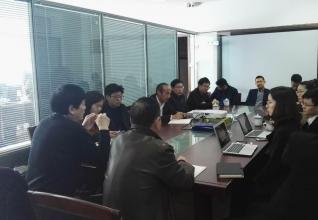 宁波市知识产权保护协会法律维权中心年度工作会议